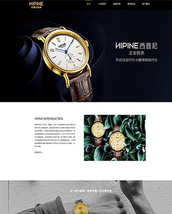 深圳市信诺珠宝有限公司网站案例 (所属行业:服装饰品、鞋帽箱包)
