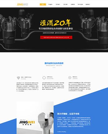 西安泾渭钻探机具制造有限公司网站案例 (所属行业:五金、设备、工业制品)