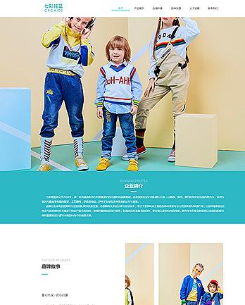 厦门奥维特儿童用品有限公司网站案例 (所属行业:服装饰品、鞋帽箱包)